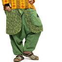 ショッピングサルエルパンツ エスニック サルエルパンツ 【エスニック メンズ レディース サルエル パンツ エスニックファッション アジアンファッション ゆったり 履きやすい グリーン 緑 仏陀 ブッダ】