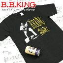 B.B.キング Tシャツ | ファッション メンズ レディース 半袖 バンド バンドT ミュージック ミュージシャン ブルース ブルーズ BLUES ルシール セミアコ