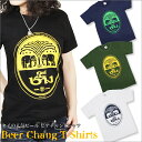 【しっかり生地で着心地◎】タイの人気ビール「ビア・チャン」プリントTシャツ・Sサイズもあり♪ビアチャン/BeerChang/タイ語/タイ/アジア/アジアン/Tシャツ/プリント/カジュアル/メンズ/レディース