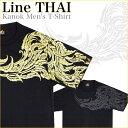 LineTHAI ラインタイ KANOK カノック プリント Tシャツ | ファッション メンズ レ