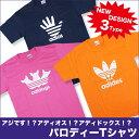ショッピングおもしろtシャツ おもしろtシャツ パロディtシャツ アジデス アディオス アジドックス おもしろ パロディ アジです あじです ジョークtシャツ 面白tシャツ プレゼント