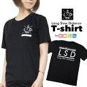 ショッピングおもしろtシャツ ジョギング Long Slow Distance Tシャツ ファッションメンズ レディース マラソン ランナー ランニング スポーツ おもしろTシャツ ジョークTシャツ LSD