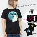 ショッピングおもしろtシャツ E.T パロディーTシャツ ファッション メンズ レディース 映画 Tシャツ 半袖 おもしろtシャツ ジョークTシャツ ムービー