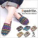 ショッピングエスパドリーユ 夏のエスパドリーユ スリッポン | アジアン エスニック ファッション 靴 メンズ レディース 歩きやすい 履きやすい