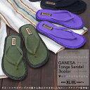 ショッピングサボサンダル エスニック メンズ サンダル トング おしゃれ 軽い 靴 ガネーシャサボサンダル 夏 アジアンサンダル エスニックサンダル カーキ 黒 26cm 26.5cm 27cm 27.5cm 28cm
