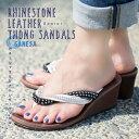 ショッピングトング ラインストーン レザー トングサンダル ファッション 靴 レディース サンダル 本革 レザー 歩きやすい 履きやすい