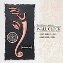 ショッピング掛け時計 ガネーシャ ウォールクロック 壁掛け時計 【アジアン エスニック インテリア 壁掛け 時計 インド ぞう ゾウ 象】