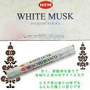 ショッピングemu 優しい女性的な香り♪ホワイトムスク(WHITE MUSK)香 | お香