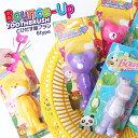 ショッピング歯ブラシ とびだす歯ブラシ Bounce-Up 6タイプ | アジアン エスニック 雑貨 歯ブラシ 通園 通学 携帯 ポップアップ 可愛い 動物
