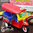 トゥクトゥク☆三輪自動車 2カラー | アジアン エスニック 雑貨 タイ バンコク 乗り物 おもちゃ おもしろ雑貨 インテリア