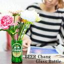 ショッピングキャンドル フラワースタンド 花びん 花瓶 ビアチャン チャンビール ガラス製 ボトル インテリア キッチン 雑貨 アジアン エスニック アジア タイ ゾウ 象 ぞう