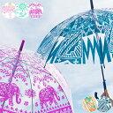 ショッピングビニール エスニック ビニール 傘 雨傘【かわいい おしゃれ レディース メンズ ネイティブ ゾウ アジアン雑貨 エスニック雑貨 長傘】