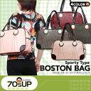 ショッピングボストン レトロ ボストン バッグ | ファッション 鞄 メンズ レディース 大容量 ボストンバッグ BAG
