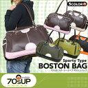 ショッピングボストン レトロ バッグ 70's UP 大容量 ボストンバッグ | レトロバッグ 70年代 POP グラフィック デッドストック スポーティー カジュアル BAG ボストン 旅行 出張