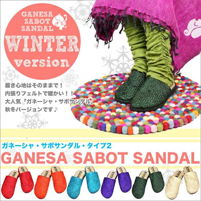 ガネーシャ サボサンダル タイプ2 | アジアン エスニック ファッション 靴 サンダル …...:auc-ganesa:10011404