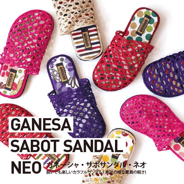 ガネーシャ サボサンダル 【NEO】アジアン エスニック ファッション 靴 サンダル エス…...:auc-ganesa:10011622