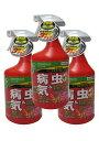 【送料無料】 殺虫剤 スプレー 1000ml  3本セット ベニカXファインスプレー 【あす楽対応_関東】