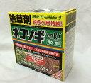 除草剤 ネコソギトップRX 粒剤 3kg レインボー薬品 【あす楽対応_関東】 【領収書発行可】