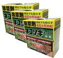 【送料無料】除草剤 ネコソギ トップ RX   粒剤 9kg(3kgx3箱) レインボー薬品 【