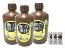 菌の黒汁3L(1Lx3本) + 10ccサンプル3袋付き FBA