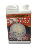 国華園 大菊液肥 アミノ 1kg