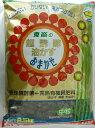 東商 おまかせ 超醗酵油かす肥料 2.5kg 中粒 蘭の肥料に 【あす楽対応_関東】