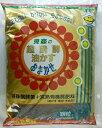 東商 おまかせ 超醗酵油かす肥料 2.5kg 顆粒 蘭の肥料に 【あす楽対応_関東】