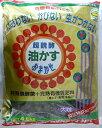 東商 おまかせ 超醗酵油かす肥料 4.5kg 大粒 蘭の肥料に 【あす楽対応_関東】