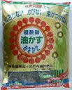 東商 おまかせ 超醗酵油かす肥料 5kg 中粒 蘭の肥料に 【あす楽対応_関東】