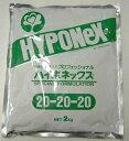 【送料無料】プロフェッショナルハイポネックス 10kg 20-20-20