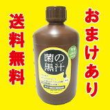 【】 菌の黒汁1L (1000ml) 善玉菌入(光合成細菌)液体有機たい肥 レビュー書いて10mlゲット!【あす楽・関東】