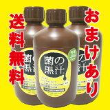 【】 菌の黒汁3L (1Lx3本) 善玉菌入(光合成細菌)液体有機たい肥 レビュー書いて10mlゲット!【あす楽・関東】