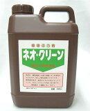 ネオグリーン 植物活力剤 2L 富貴蘭 春蘭 洋蘭 アツモリソウ 【あす楽対応関東】