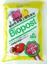 バイオポスト 1.5kg Biopost 植物性有機土壌改良剤 レビュー書いておまけをGET 【あす楽対応_関東】
