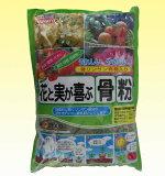 粒骨粉 800g  固形骨粉 リン酸肥料 4-21-0 花芽形成 春蘭 寒蘭 洋蘭 【あす楽対応関東】