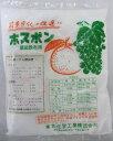 第一燐酸加里肥料 1kg ホスポンF 0-50-33 りん酸カリ肥料  【あす楽対応_関東】