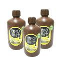 【送料無料】 菌の黒汁3L (1Lx3本) 善玉菌入(光合成細菌)液体有機たい肥 ミニボトル10mlを3本プレゼント【あす楽 関東】