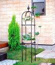日本製 オベリスク 直径40cm×高さ220cm(埋め込み時200cm) BK-220 植木鉢 鉢 バラ ばら 薔薇 園芸 庭 ガーデニング【あす楽対応_関東】