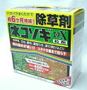 3 kg of weed killer ネコソギエース X granules rainbow medicines [possible receipt publication] [_ Kanto tomorrow for comfort]