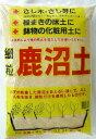 さし芽 たねまき用 鹿沼土 16L 細粒 種まき さし木 【あす楽対応_関東】