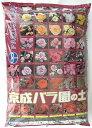 【送料無料】京成バラ園の土 12Lx4袋 プロトリーフ 薔薇の用土 バラの土  植木鉢 鉢 バラ ば