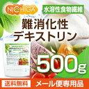 難消化性デキストリン(AM) 500g(計量スプーン付) 【...