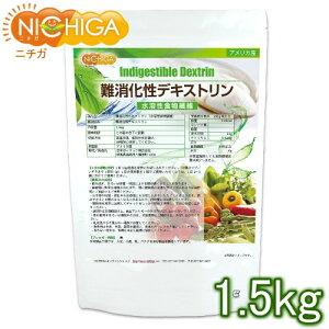 難消化性デキストリン(AM) 1.5kg(計量スプーン付)