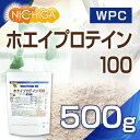 ホエイプロテイン100 500g 無添加 プレーン味 【メール便選択で送料無料】 [03]