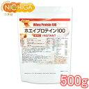 ホエイプロテイン100  500g プレーン味   NICHIGA ニチガ
