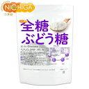 全糖ぶどう糖 600g グルコース 栄養補助食品 国内生産品 [02] NICHIGA(ニチガ)