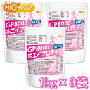 GP8000 ホエイプロテイン 1kg×3袋 無添加 ナチュラル [02] NICHIGA ニチガ