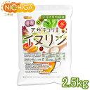 イヌリン 天然 チコリ由来(水溶性食物繊維) 2.5kg(計量スプーン付)  NICHIGA(ニチガ)