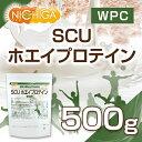 SCUホエイプロテイン 500g 【メール便選択で送料無料】...