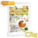 ステビアSweet 1.7kg 難消化性デキストリン 配合  NICHIGA(ニチガ)